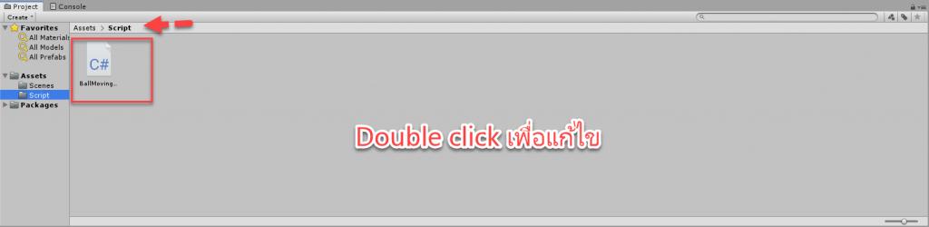 Unity3D Archives - MifaSoft com